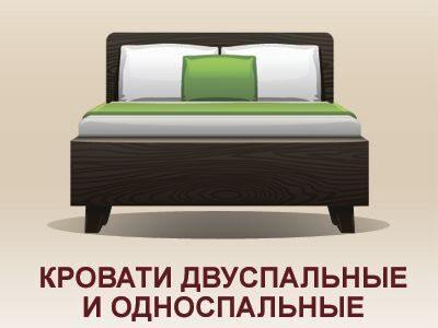 Кровати из сосны от производителя по низким м